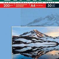 Фотобумага Lomond, 200 г/м2 А4 односторонняя глянцевая, 50 л.