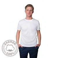 Футболка мужская, белая, хлопок 100%, 160 гр., 48, L