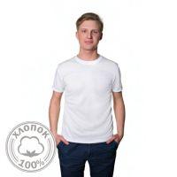Футболка мужская, классическая, белая, хлопок 100%, 46, M