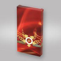 Коробка под чехол iPhone 4-5 Военный дизайн красный 130х70х15мм