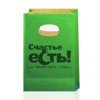 Крафт-пакет с вырубными ручками зеленый 14х7х21