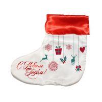 Носок для подарков из атласа
